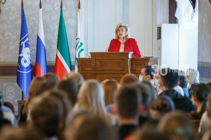 Омбудсмен РФ разъяснила студентам КФУ пять главных функций в своей работе