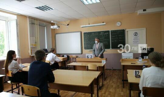В России иностранный язык не станет обязательным экзаменом