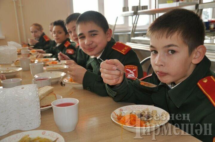 Для черемшанских кадетов организовали пятиразовое питание