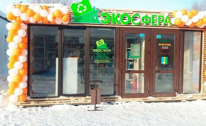 В Нижнекамске открылся второй пункт приема отработанных аккумуляторов