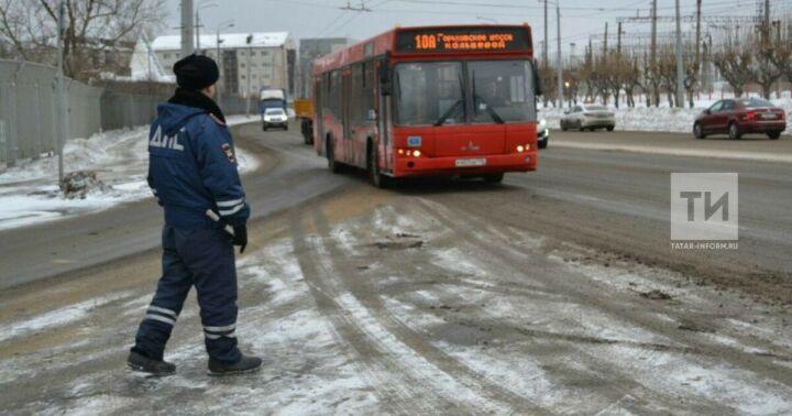 В Казани ГИБДД вечером пятницы устроит проверки автобусов