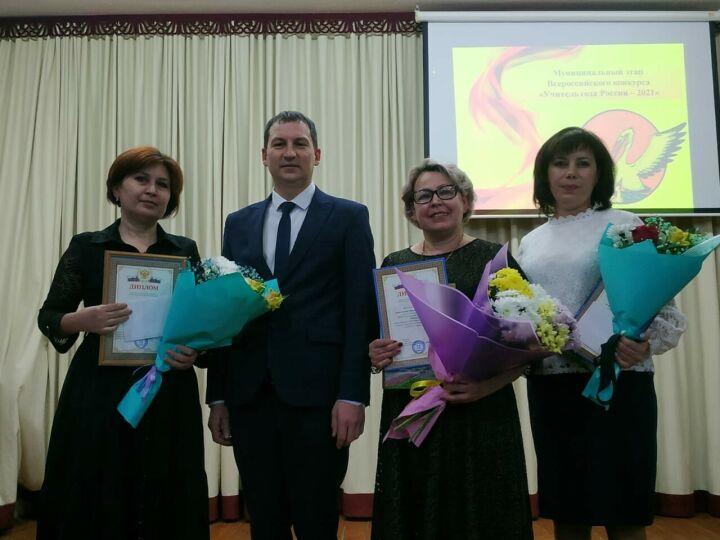 «Учителем года» в Кукморском районе стала учитель музыки школы № 3