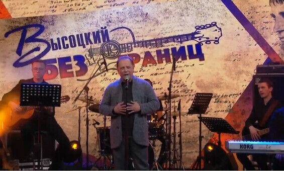 Песни Высоцкого исполнили Маршал, Безруков, Дюжев и мэр Нижнекамска Айдар Метшин