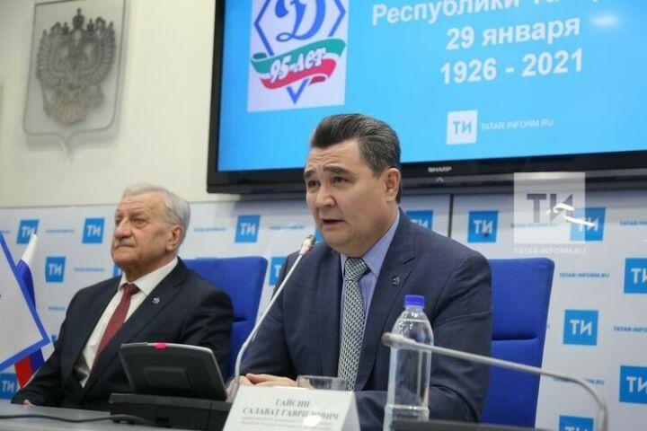 Салават Гайсин: 95 лет для «Динамо» в Татарстане — это только начало
