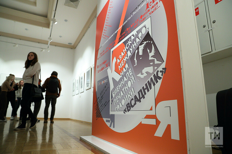 Александр Суворов назвал победителей арт-битвы 6-й Казанской биеннале графики «Всадник»