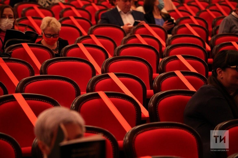 Минкульт Татарстана: QR-коды дадут заполнить концертные залы, театры и цирк до 70%