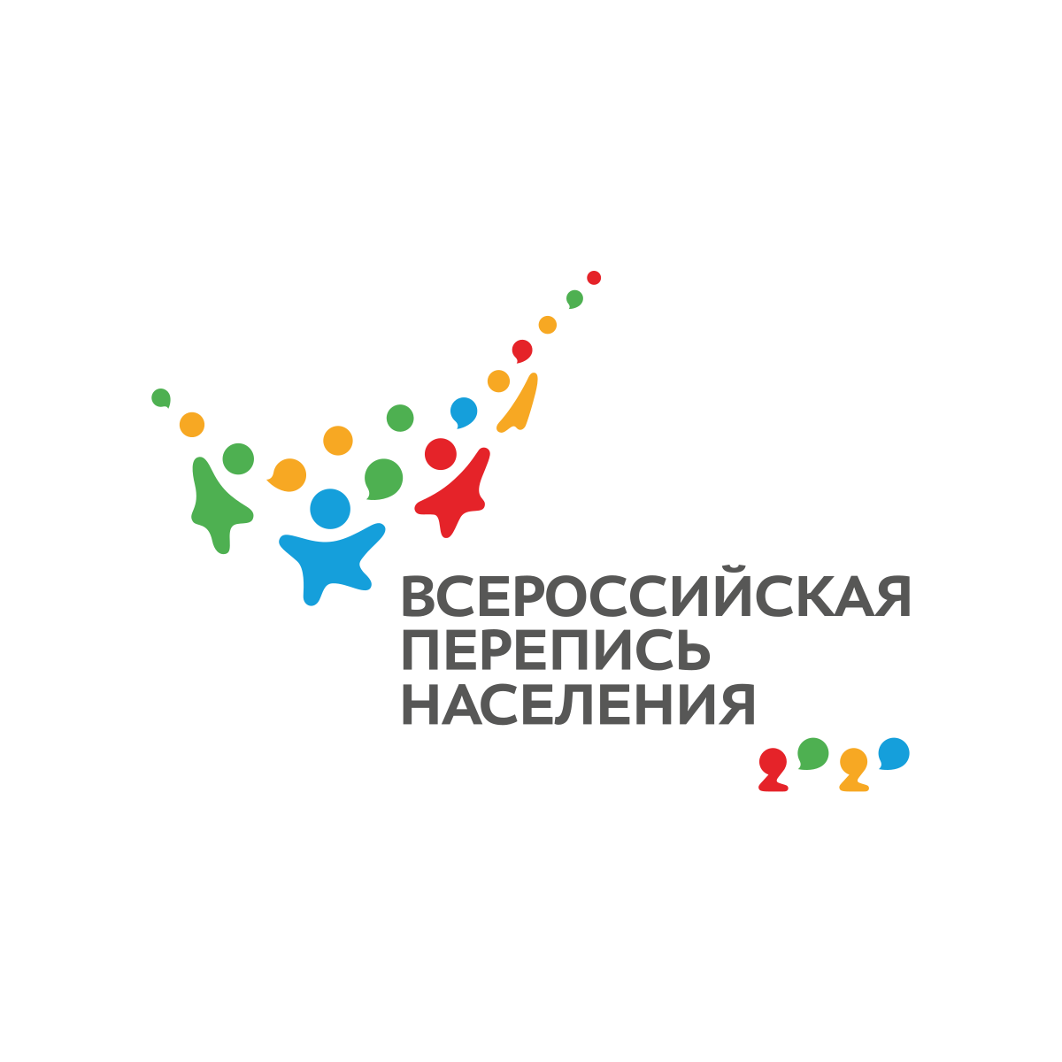 Татарстанстат: 70% переписчиков перед ВПН прошли вакцинацию от Covid-19