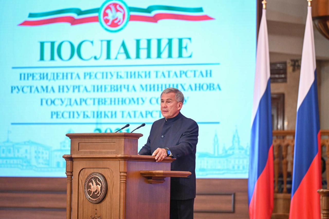 Мнения о Послании: «Президент РТ поставил важные задачи – тактические и стратегические»