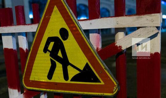 Из-за строительства метро в Казани до апреля ограничили движение по улице Минская