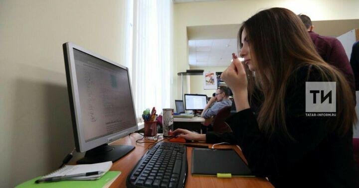В Татарстане начали формировать интернет-гигиену молодежи