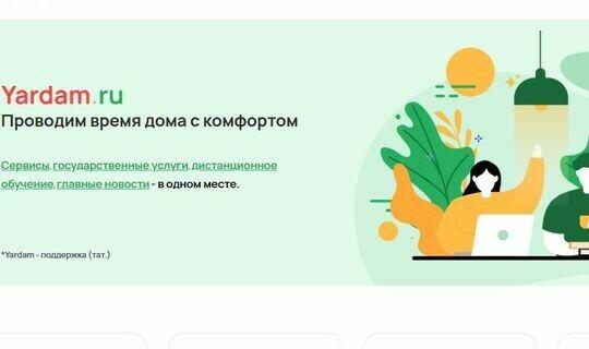 Портал Yardam.ru стал лауреатом премии «Серебряный лучник»