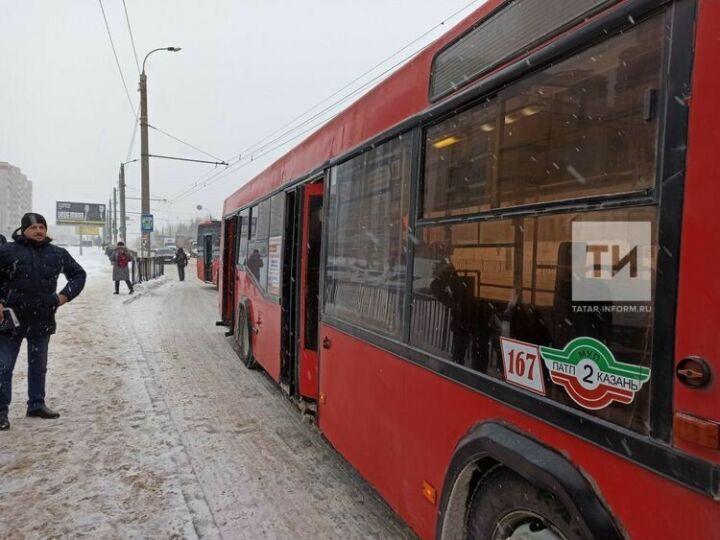 В Казани вырастет стоимость проезда на транспорте за наличные средства