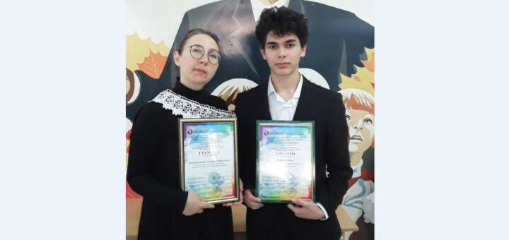 Мамадышский школьник стал призером среди 40 финалистов всероссийского конкурса