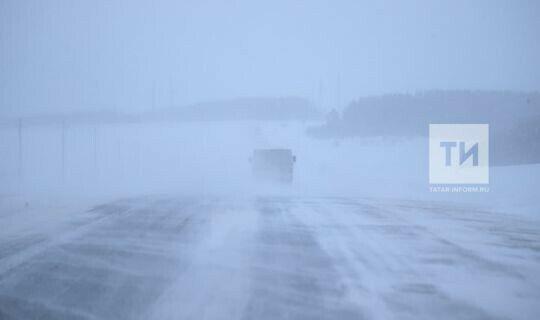 Синоптики Татарстана предупреждают о метелях, гололеде и снежных заносах