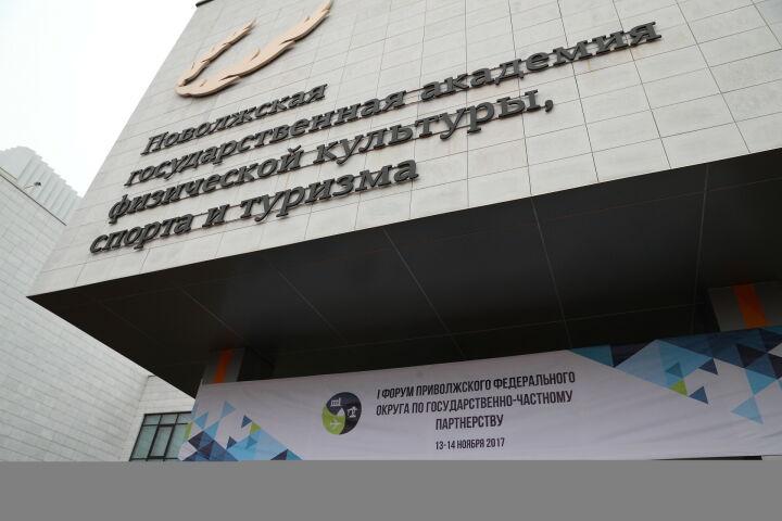 Учебный центр Поволжской академии планируют превратить в НИИ