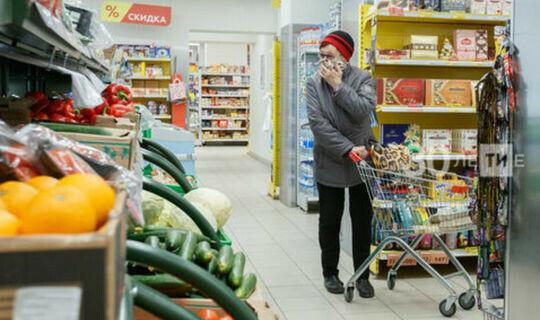 Минэкономики РФ назвало «спекулятивной» аналитику Bloomberg по ценам на продукты