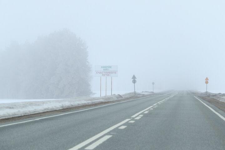 Татарстанцев предупредили об ухудшении видимости из-за тумана