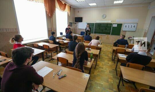 Альметьевцам рассказали об изменениях итоговой аттестации в выпускных классах