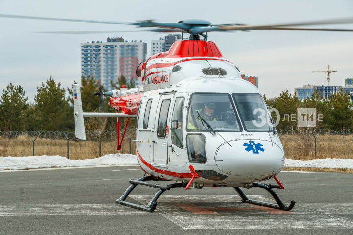 Еще две вертолетные площадки для эвакуации пострадавших появятся в Татарстане