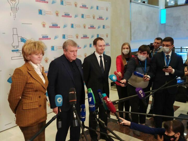Татарстанцев привлекли экспертами на национальный конкурс «Учитель будущего»