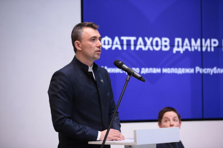 Дамир Фаттахов предложил создать федеральный стандарт молодежной политики