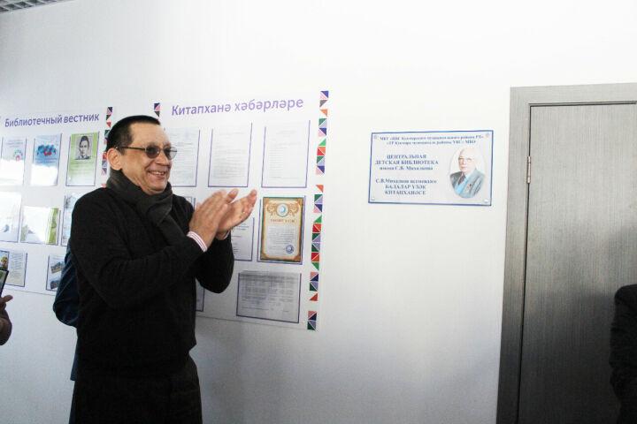 Кончаловский присвоил кукморской детской библиотеке имя Михалкова