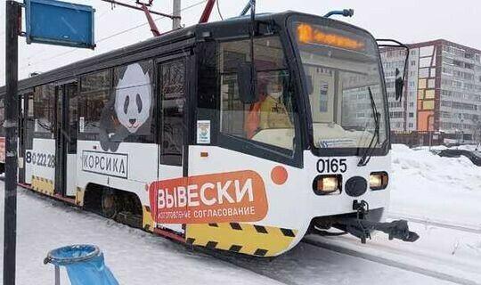 В Челнах согласована планировка новой трамвайной ветки в Замелекесье