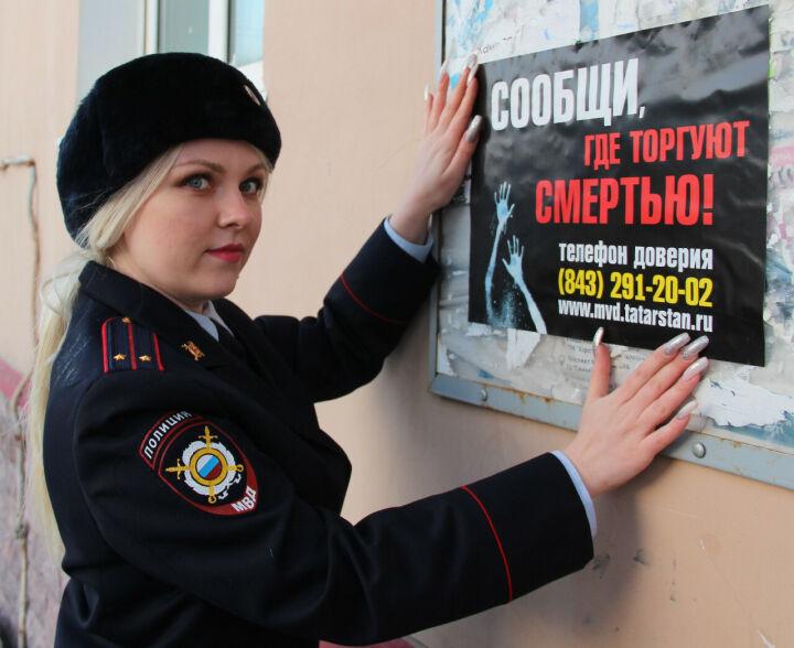 На тротуарах в Казани появились надписи: «Сообщи, где торгуют смертью!»