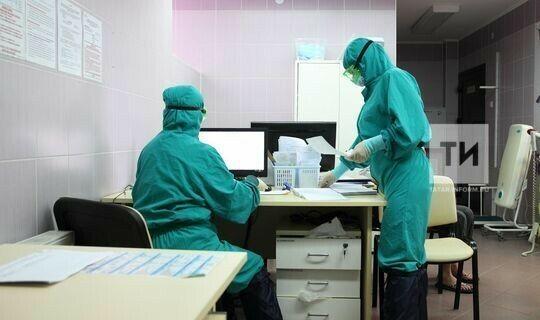 Еще 50 татарстанцев заразились коронавирусом