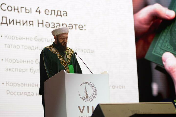 Муфтий Татарстана: Родной язык и традиции праведных предков — аманат от Аллаха