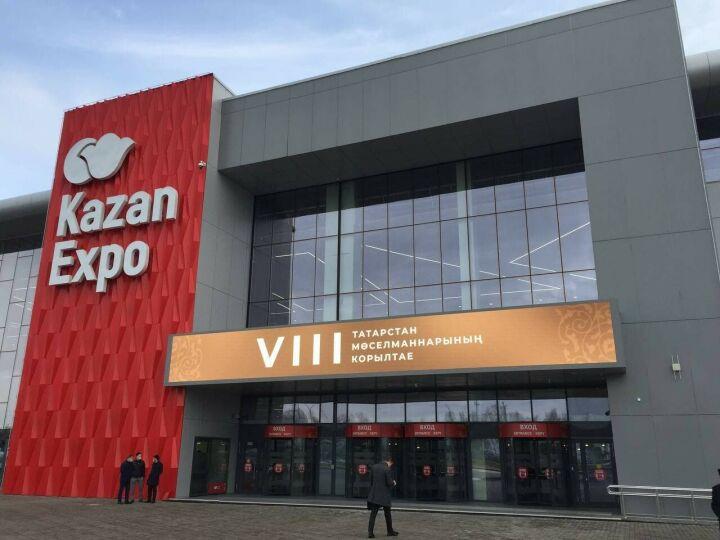 В Казани начался VIII съезд Духовного управления мусульман РТ