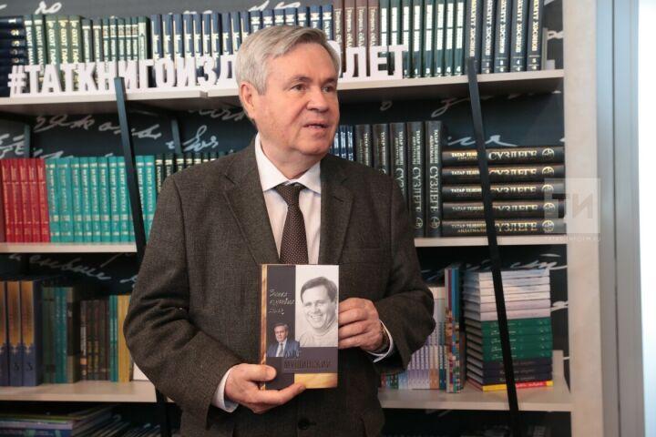 Писатель Ахат Мушинский презентовал книгу «Запах анисовых яблок»