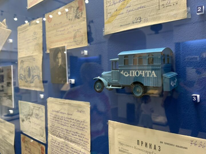 Музей истории государственности Татарстана представил выставку о казанской почте