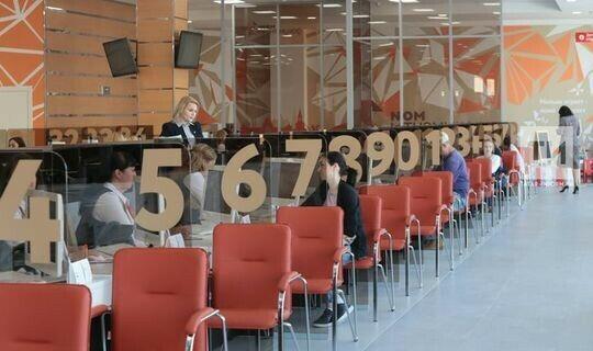 В офисах МФЦ в Нижнекамске с 1 мая изменится график работы