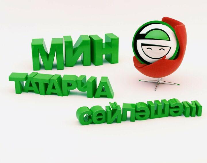 Гости фестиваля «Мин татарча сөйләшәм» узнают, как выращивать арбузы в городе
