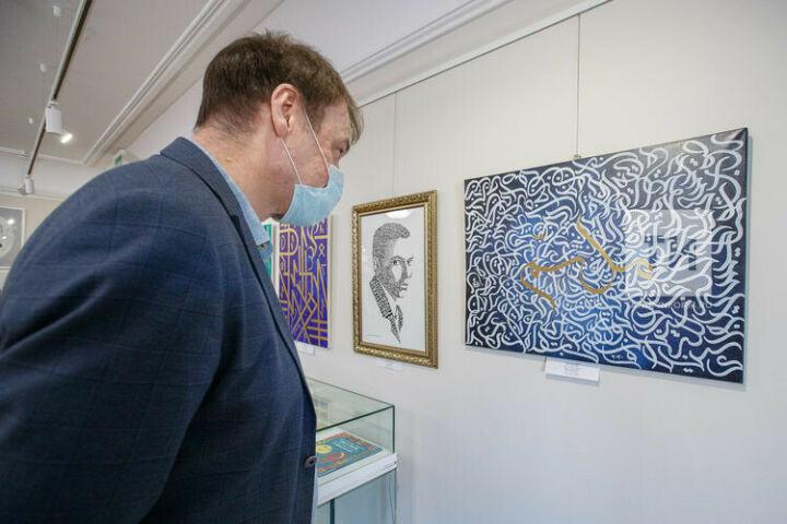 Музей Тукая представил видение молодыми художниками образа классика