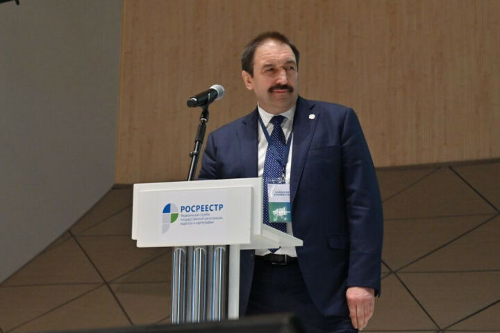 Песошин рассказал об участии Татарстана в проекте Росреестра РФ