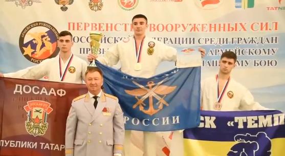 Нижнекамск впервые принял первенство вооруженных сил России по армейскому рукопашному бою