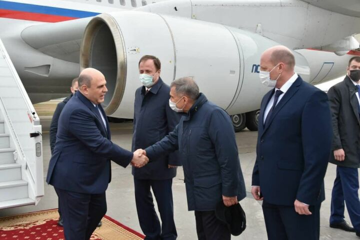 В Татарстан прибыл Михаил Мишустин