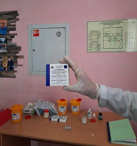 В молодежном центре Бавлов открылся дополнительный пункт вакцинации от Covid-19