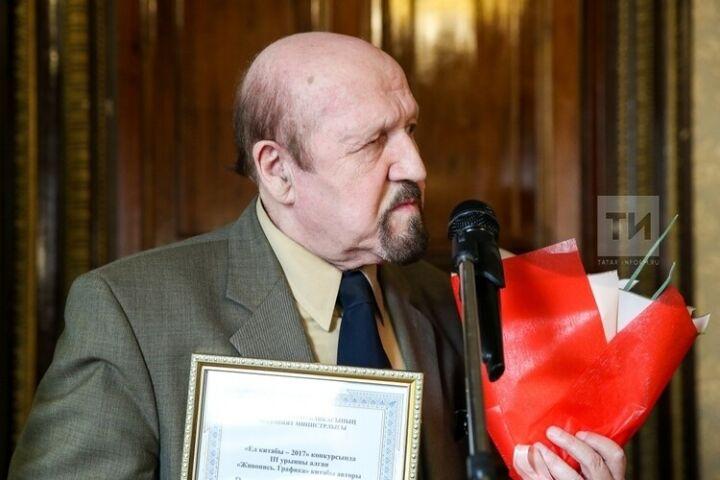В Музее Каюма Насыри откроется выставка Рушана Шамсутдинова