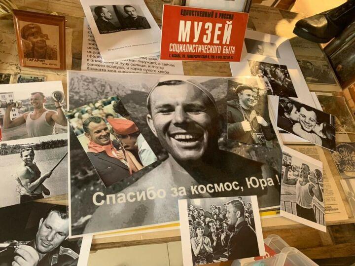 Редкие фотографии Гагарина будут представлены в Музее соцбыта
