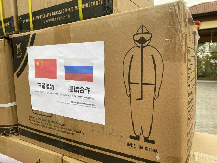 Китай передал инфекционной больнице Челнов 2 тыс. средств индивидуальной защиты