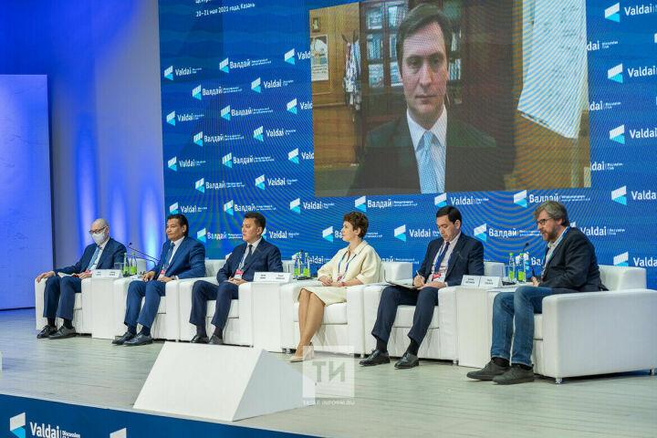Интеграция и развитие: клуб «Валдай» обсудил в Казани партнерство РФ и Центральной Азии