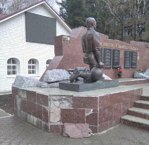 В Альметьевске в 2021 году реконструируют мемориал воинам-интернационалистам