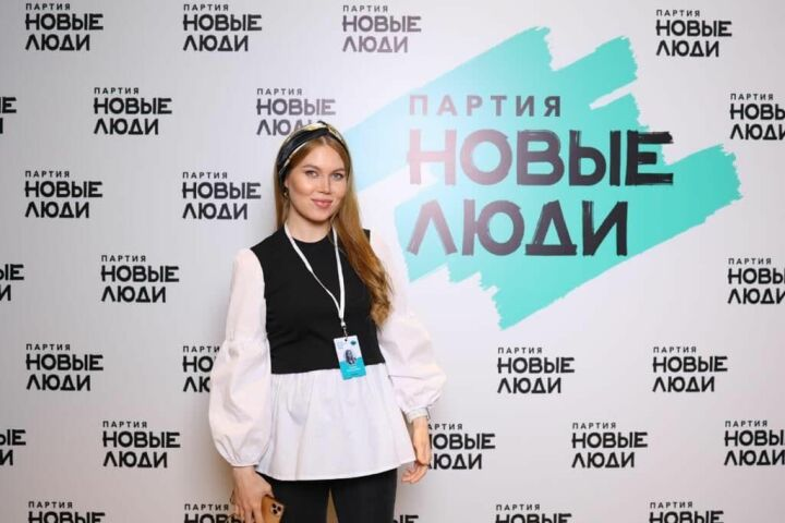 Партию «Новые люди» вГосударственной Думе представит известный казанский блогер
