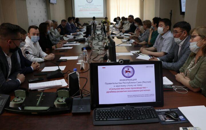 Татарстан предложил Якутии новый инструмент сбыта продукции региональных производителей