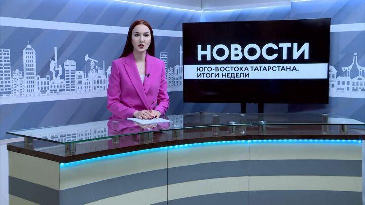 Аудитория телеканала «ЮВТ-24» после перезагрузки выросла на 25%