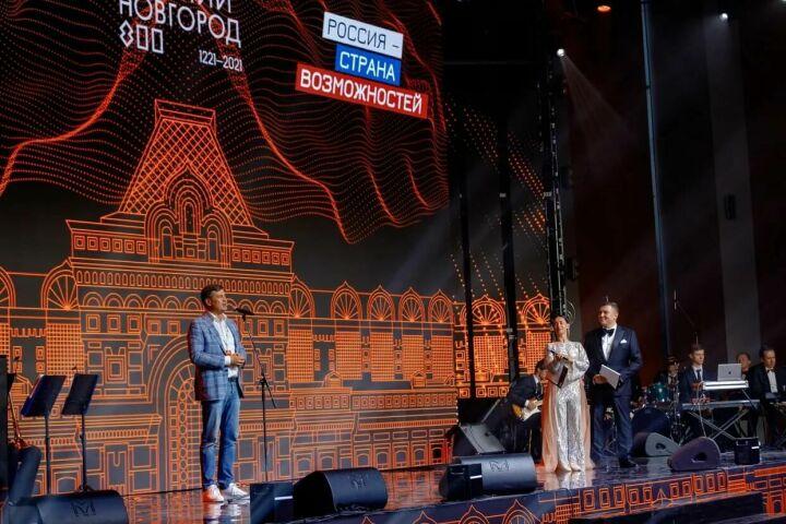 Елабужанин победил в конкурсе «Мастера гостеприимства» с проектом о продвижении туруслуг