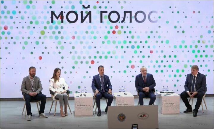 Удобно и безопасно: на форуме «Мой голос» обсудили цифровизацию российских выборов